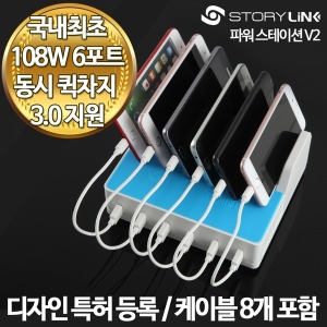 삼성 핸드폰 휴대폰 고속 급속 업소용 멀티 충전기
