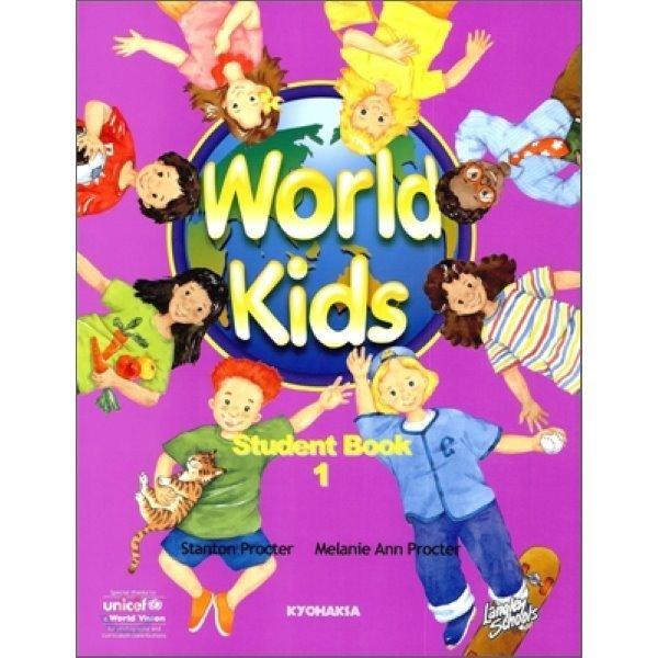 월드 키즈 스튜던트 북 world kids student book 1