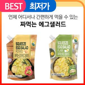 풍요한아침 샐러드 에그/포테이토에그 1kg