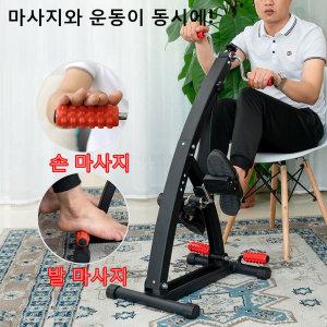 실내자전거 어깨 팔 다리 재활운동기 상하지운동기구