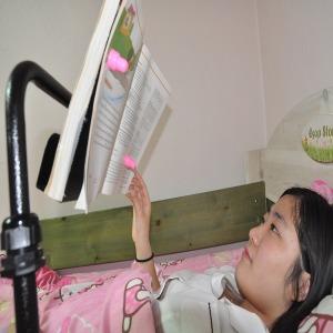 누워서보는독서대