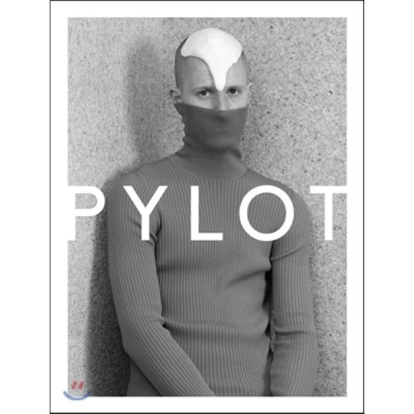 Pylot (반년간) : 2016년 No 5  Pylot Magazine