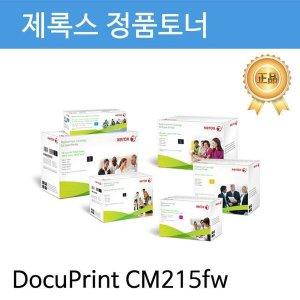 제록스 정품토너 CT201591 DocuPrint CM215fw용 검정