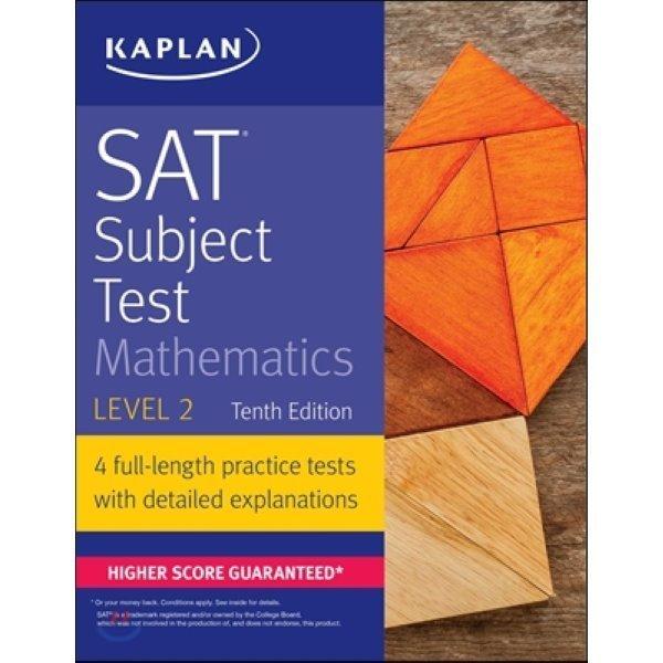 SAT Subject Test Mathematics Level 2  Kaplan (COR)