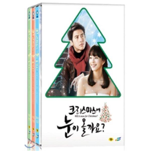 크리스마스에 눈이 올까요  6DISC   연출 : 최문석  극본: 이경희 출연:고수  한예슬  송종호  선우...