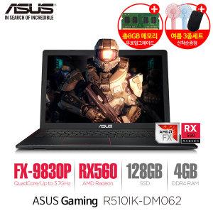 R510IK-DM062 가성비 게이밍 노트북 4GB 메모리 증정