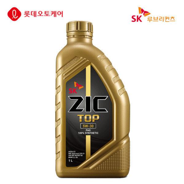 SK루브리컨츠 지크 탑 5W30 1L (ZIC TOP) 합성엔진오일
