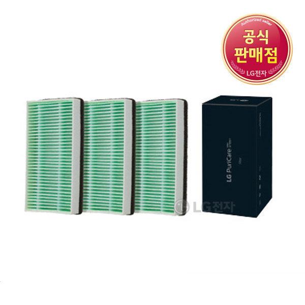 퓨리케어 미니공기청정기 전용필터(3개) PFH9M3A