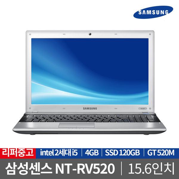 리퍼중고 NT-RV520 I5 2세대 15.6인치 SSD기본장착