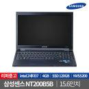 리퍼중고 NT200B5B I7 2세대 15.6인치 SSD기본장착