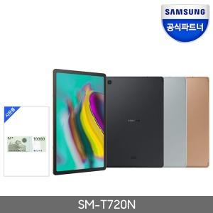 갤럭시탭S5e 10.5 SM-T720 WiFi 128GB 블랙 상품평행사