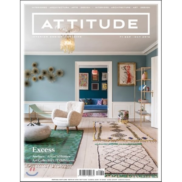 Attitude Interior Design Magazine(격월간) : 2016년 11월 12월 : No  72