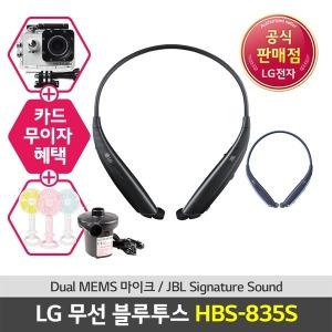 LG전자 톤플러스 HBS-835S 블루투스이어폰 블랙(A098)