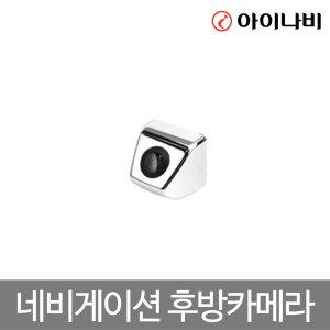 정품 후방카메라 크롬
