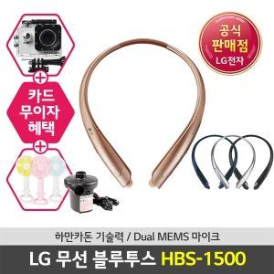 LG전자 톤플러스 HBS-1500 블루투스이어폰 골드(A092)