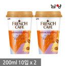 프렌치카페 카라멜 마키아또 200ml 10입 X2 (20입)