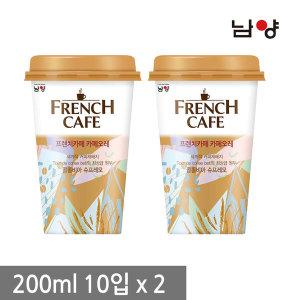 프렌치카페 카페오레 200ml 10입 X2 (20입)