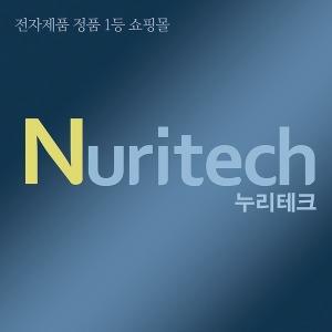 (NT)삼성 UHD UN55RU7190FXKR 정품 벽걸이 물류배송