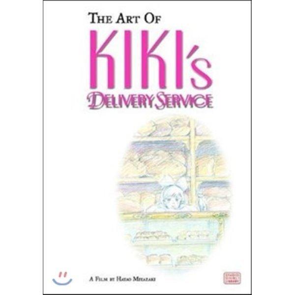 The Art of Kiki s Delivery Service  Miyazaki  Hayao  Miyazaki  Hayao (ILT)