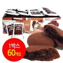 1BOX (60개입) 타타와 초콜릿 케익 쿠키 600g