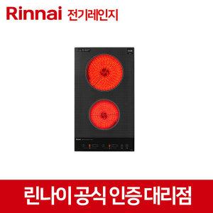 RBE-25H 2구 빌트인 라디언트 전기레인지 공식대리점