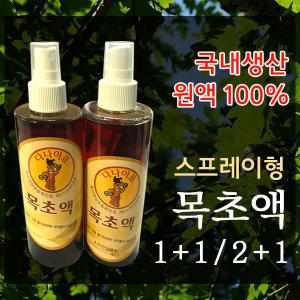 국내산 참나무 목초액 원액 100% 스프레이형 1+1