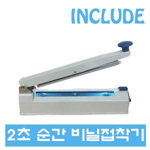 2초순간 비닐접착기 실링기 한약/홍삼포장 400(5mm)