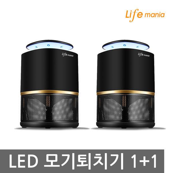 우리집 LED모기퇴치기/포충기/모기트랩 색상-블랙1+1