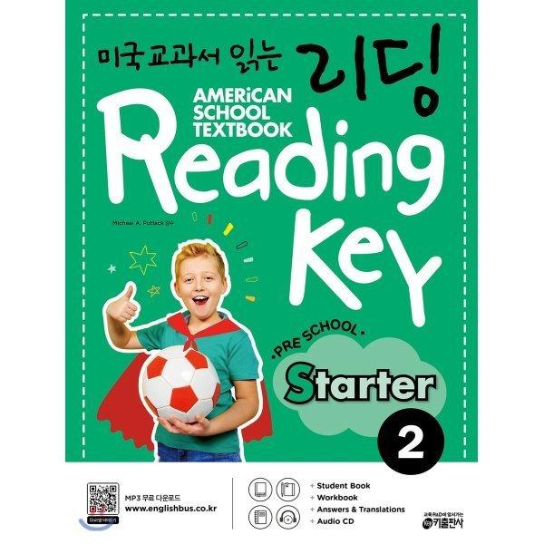 미국교과서 읽는 리딩 Reading Key Preschool Starter 2  키 영어학습방법연구소