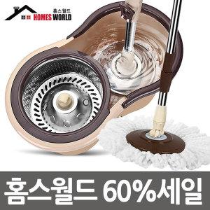 통돌이회전걸레/밀대/걸레/물걸레/청소기/청소용품
