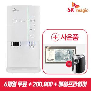 SK매직정수기렌탈 /공기청정기/비데/건조기/6월무료