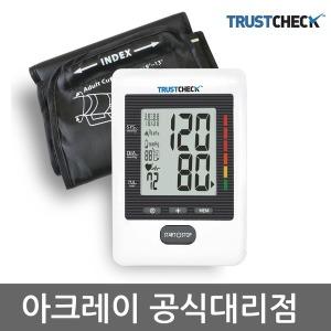 아크레이 팔뚝형 자동 혈압계 HL-858NA