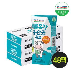 바른목장 유산균 음료 125ml 48팩