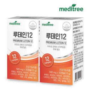 메디트리 프리미엄 루테인12 2박스(2개월분)