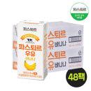전용목장 바나나우유 190ml 48팩