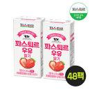 전용목장 딸기우유 190ml 48팩