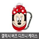 삼성 갤럭시 버즈 디즈니 캐릭터 케이스 미니