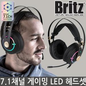 K460GH 게이밍 헤드셋 7.1채널 LED 고감도 마이크 블랙
