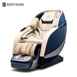 바디프랜드 팰리스2 브레인 안마의자 렌탈