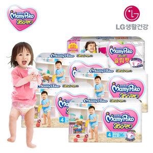 LG마미포코 360핏팬티 기저귀 특대형 20+10매 여아4팩