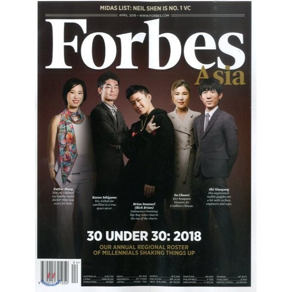 Forbes (월간) - Asia Ed  2018년 04월  Forbes