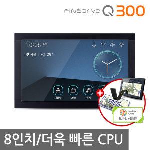 파인드라이브 Q300 8인치 네비게이션 16G 기본패키지