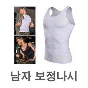 이너핏 남자보정속옷 체형 몸매 뱃살 조여주는 바디핏
