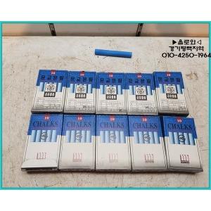 -욜로와- 중고/문교 분필/파란/100개SET