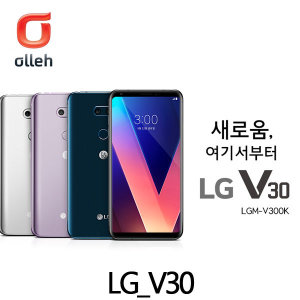 KT LG V30 공시상승 현금완납 일시납 번호이동 기변