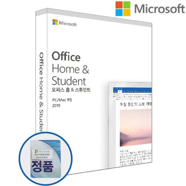 MS Office Home and Student 2019 한글 PKC