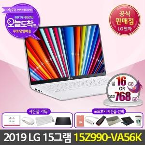 그램15 15Z990-VA56K 노트북