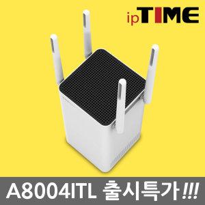 EFM ipTIME A8004ITL 기가와이파이 공유기 완충포장