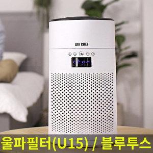 에어셰프 공기청정기(블루투스+라디오) 울파필터 U15