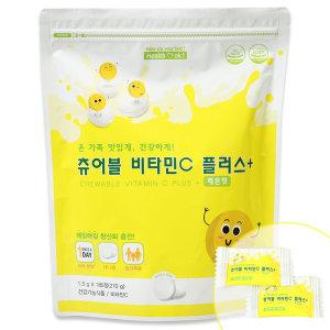 츄어블 비타민C 플러스+ 레몬맛 180정